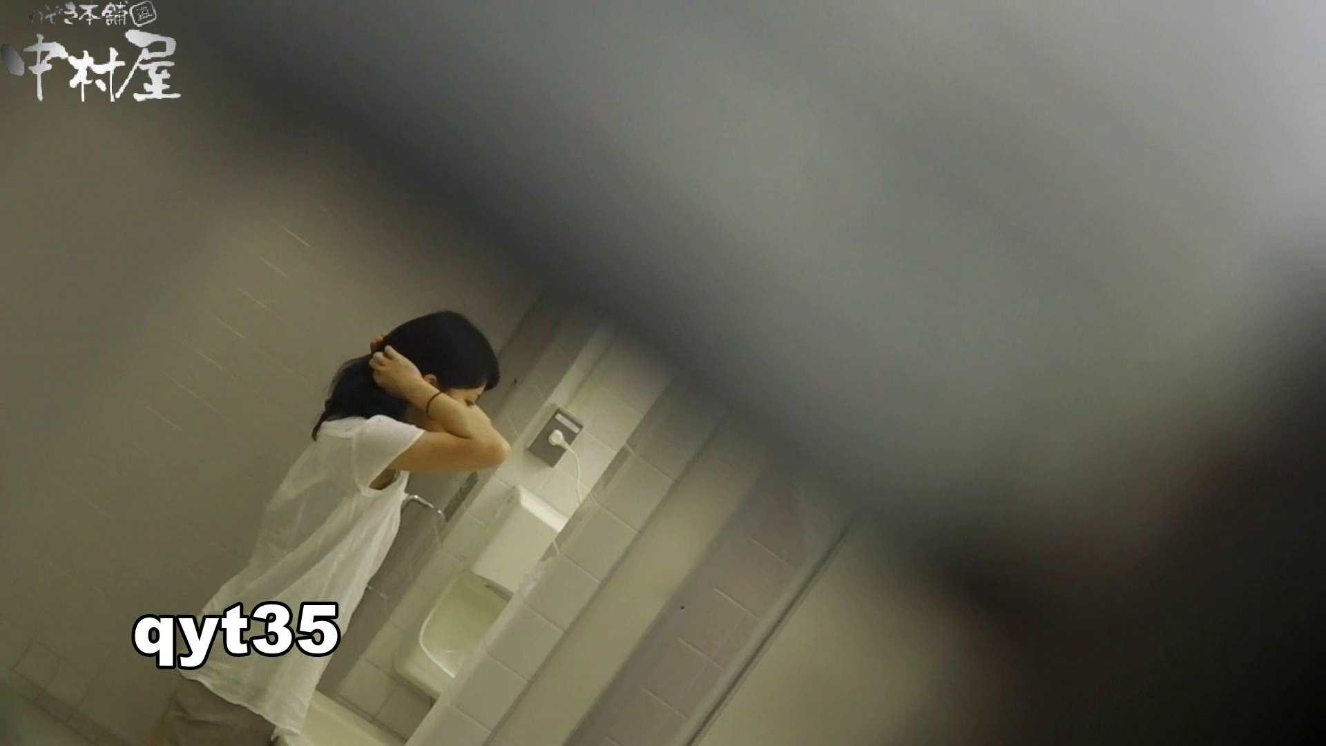 【お銀さんの「洗面所突入レポート!!」】お銀さんの「洗面所突入レポート!!」 vol.35 広げると出ます 洗面所編  106PIX 78