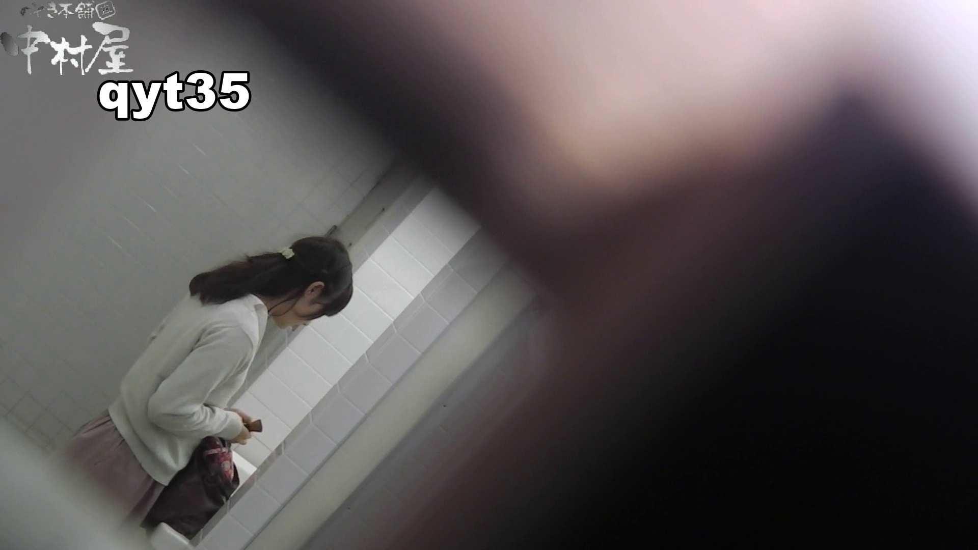【お銀さんの「洗面所突入レポート!!」】お銀さんの「洗面所突入レポート!!」 vol.35 広げると出ます 洗面所編 | 0  106PIX 89