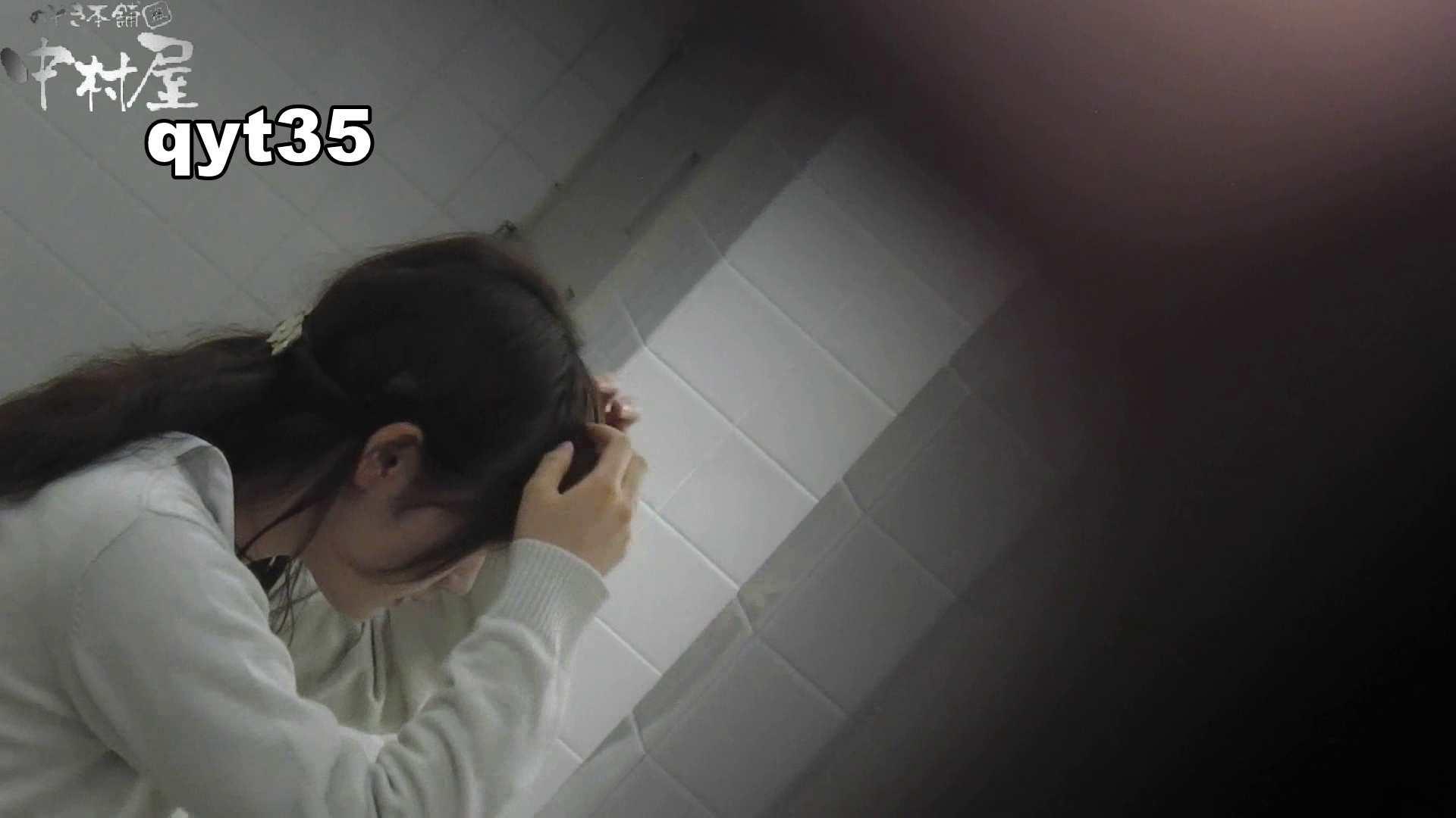 【お銀さんの「洗面所突入レポート!!」】お銀さんの「洗面所突入レポート!!」 vol.35 広げると出ます 洗面所編  106PIX 90