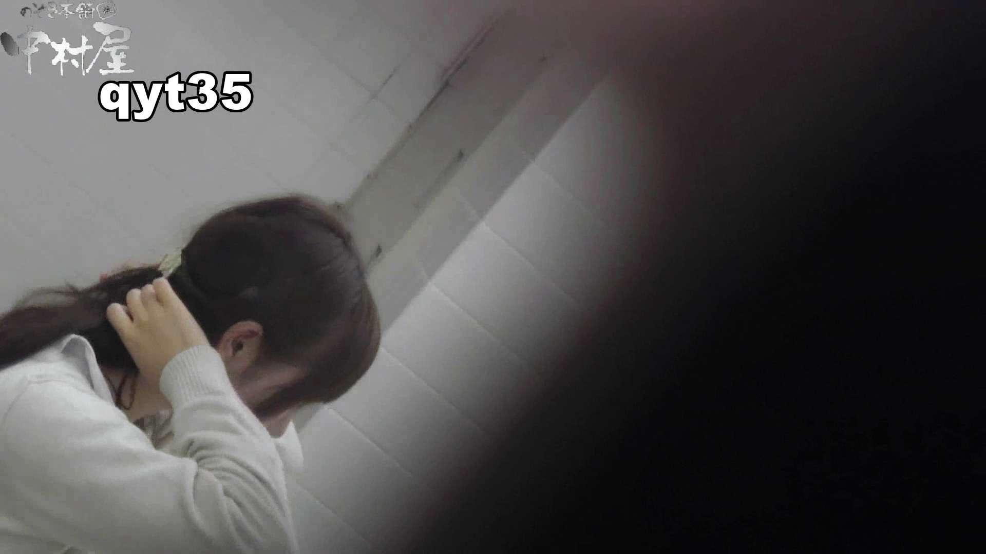 【お銀さんの「洗面所突入レポート!!」】お銀さんの「洗面所突入レポート!!」 vol.35 広げると出ます 洗面所編 | 0  106PIX 91