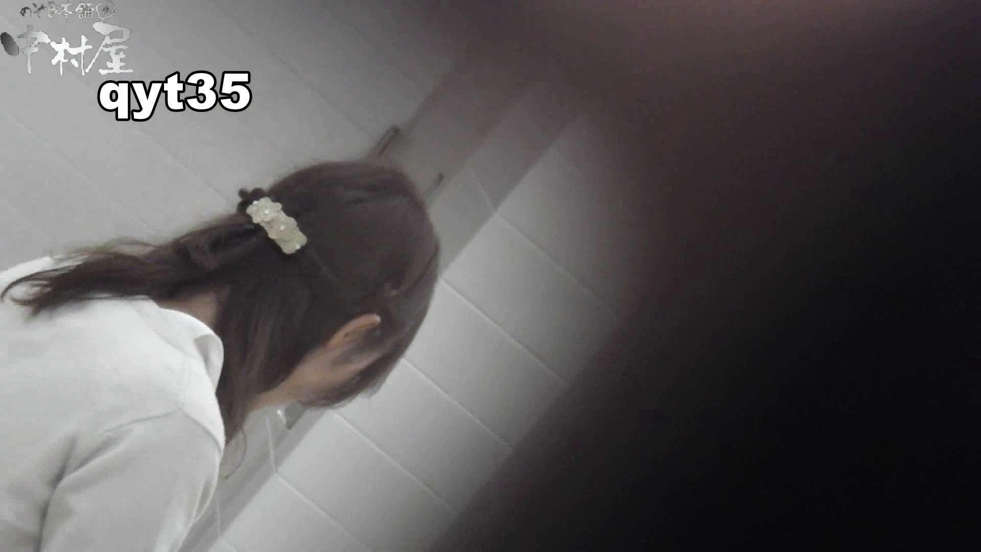 【お銀さんの「洗面所突入レポート!!」】お銀さんの「洗面所突入レポート!!」 vol.35 広げると出ます 洗面所編  106PIX 92