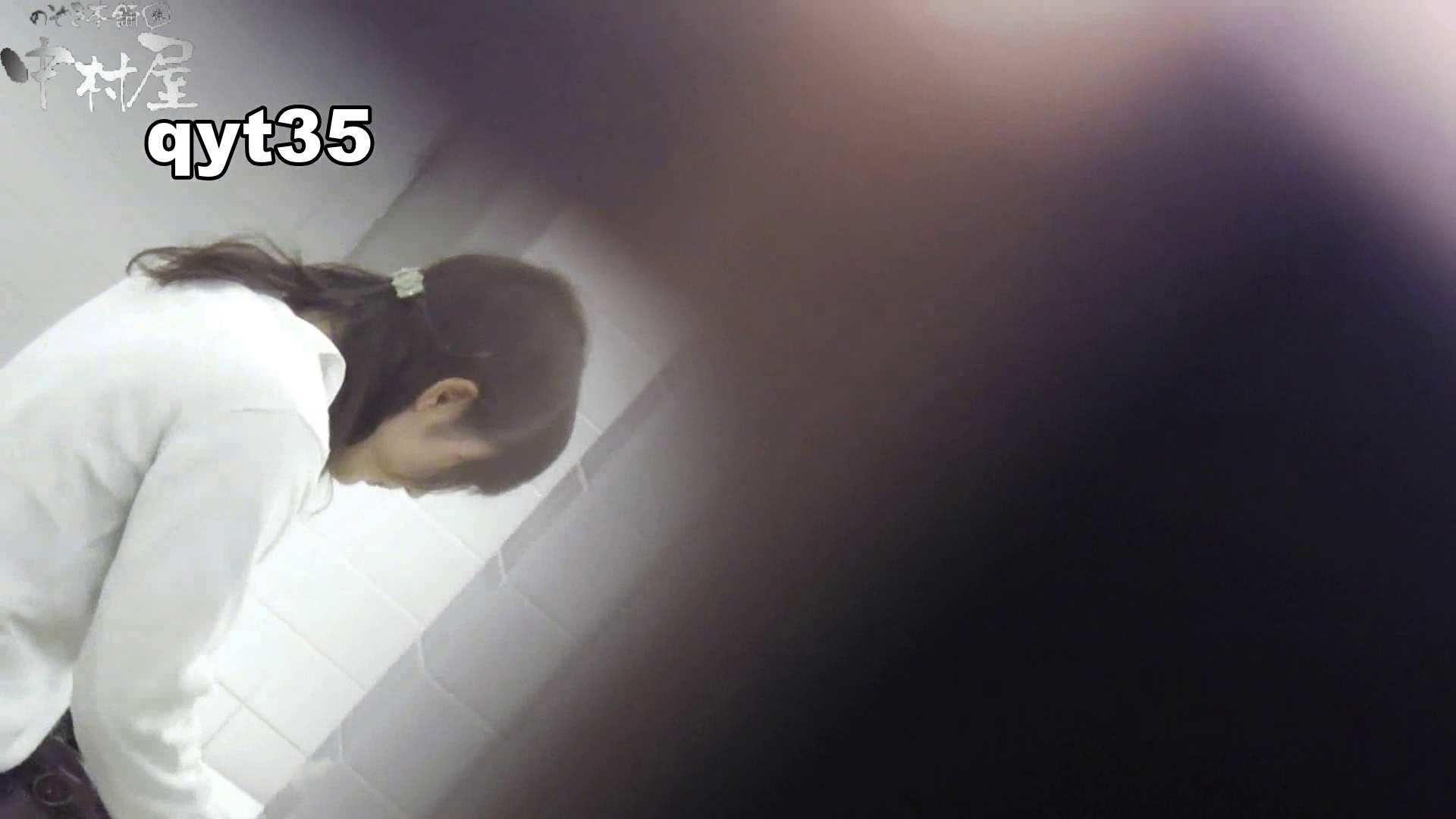 【お銀さんの「洗面所突入レポート!!」】お銀さんの「洗面所突入レポート!!」 vol.35 広げると出ます 洗面所編 | 0  106PIX 93