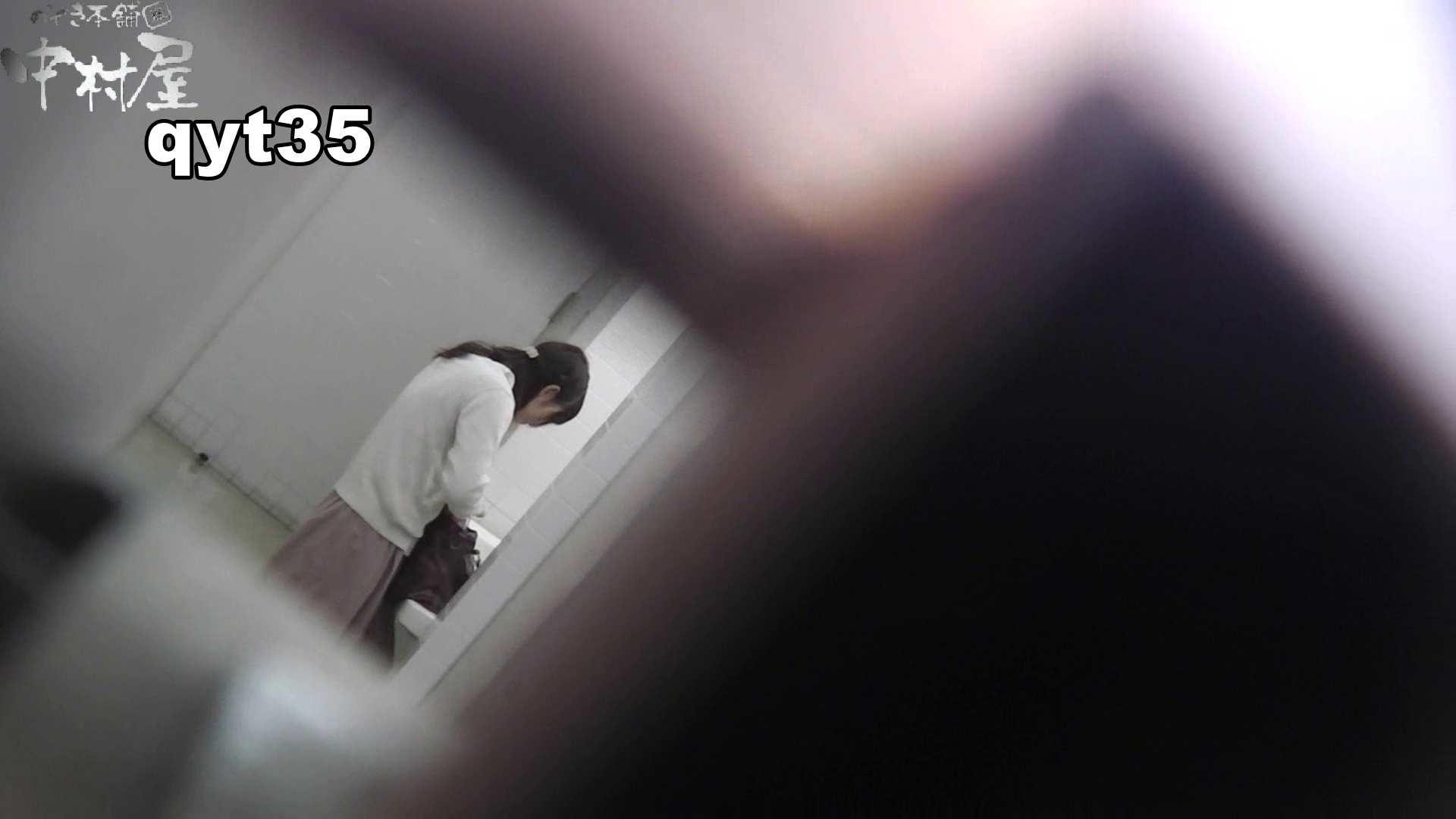 【お銀さんの「洗面所突入レポート!!」】お銀さんの「洗面所突入レポート!!」 vol.35 広げると出ます 洗面所編  106PIX 96