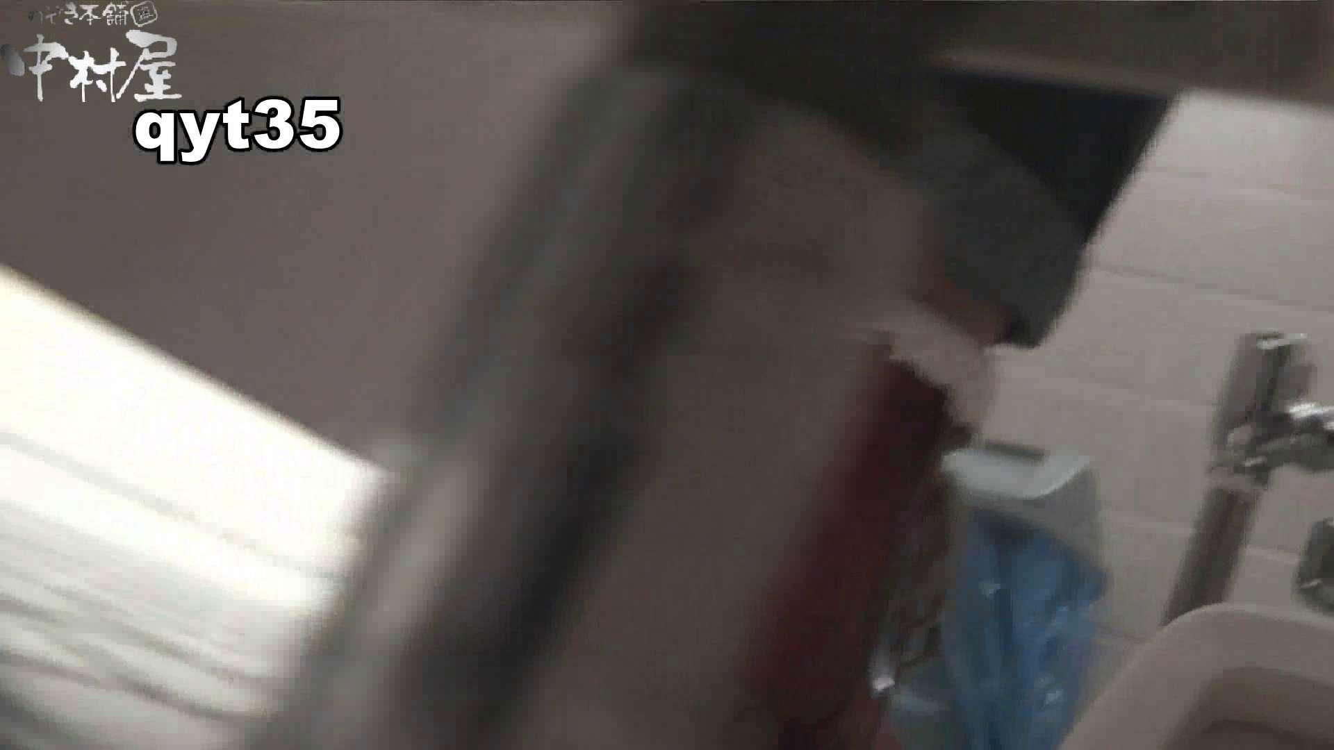 【お銀さんの「洗面所突入レポート!!」】お銀さんの「洗面所突入レポート!!」 vol.35 広げると出ます 洗面所編 | 0  106PIX 97