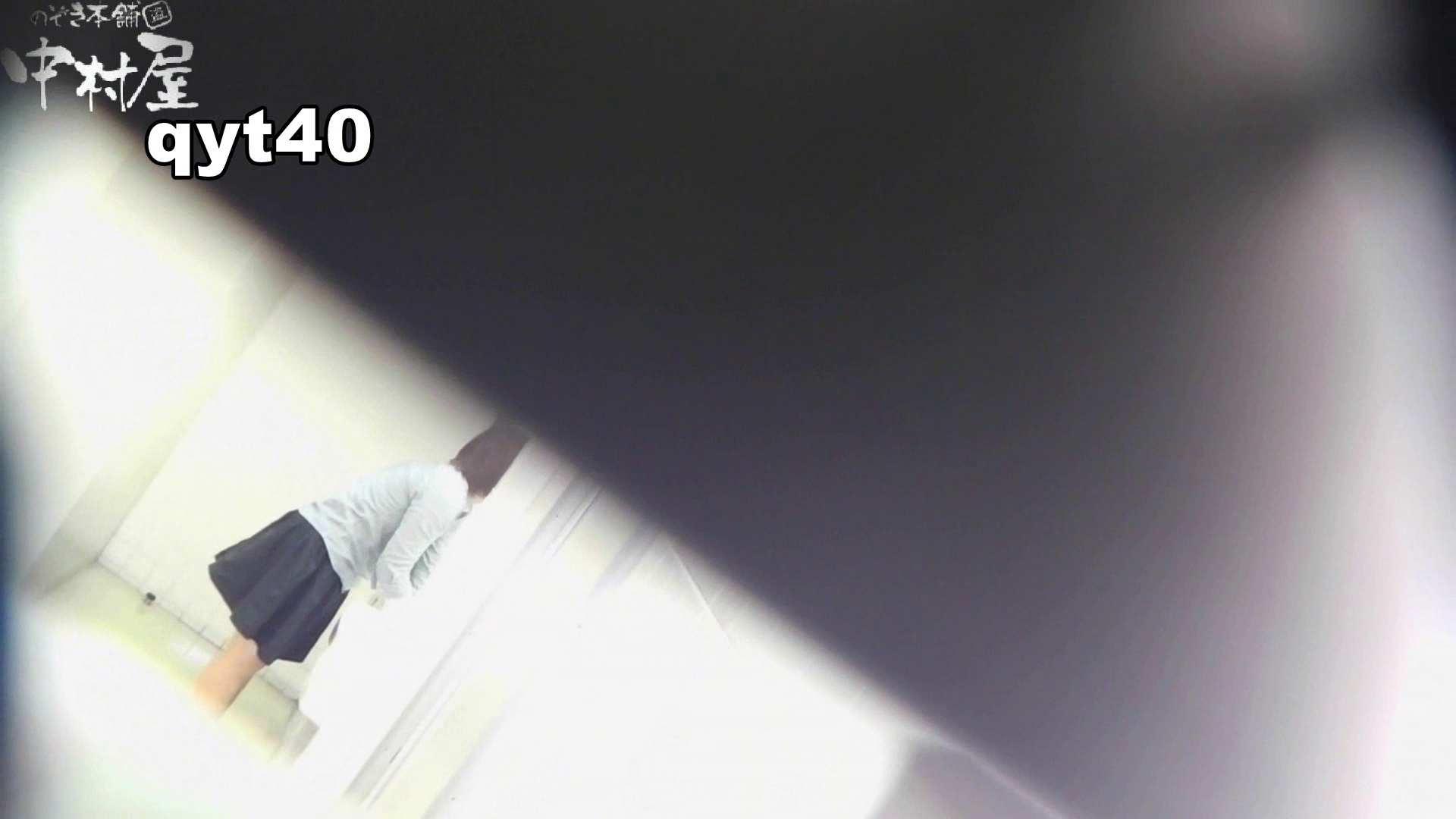 巨乳おまんこ:【お銀さんの「洗面所突入レポート!!」】お銀さんの「洗面所突入レポート!!」 vol.40 温泉スタイル:のぞき本舗 中村屋