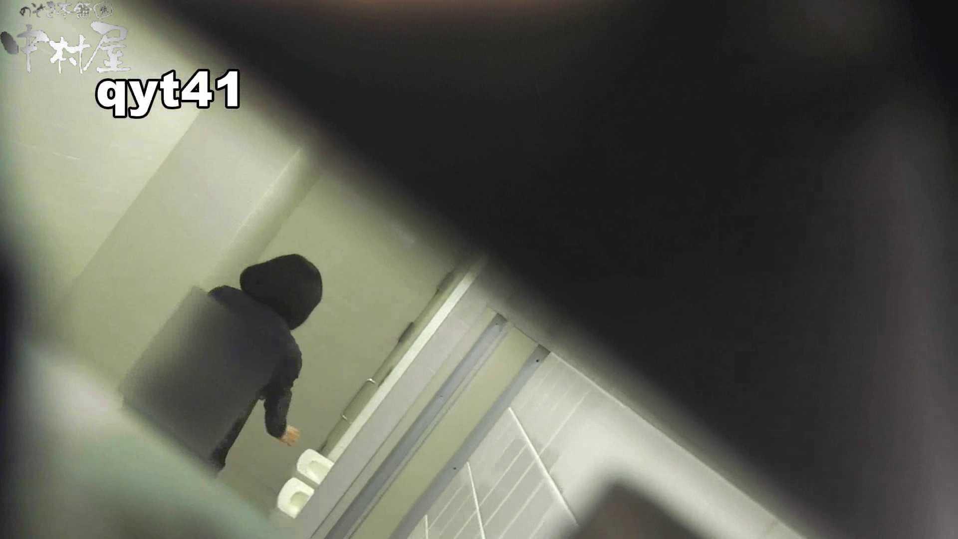 【お銀さんの「洗面所突入レポート!!」】お銀さんの「洗面所突入レポート!!」 vol.41 ジャジャ漏れ 洗面所編  75PIX 10