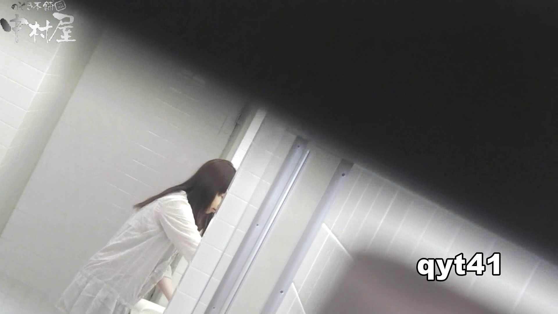 【お銀さんの「洗面所突入レポート!!」】お銀さんの「洗面所突入レポート!!」 vol.41 ジャジャ漏れ 洗面所編  75PIX 14