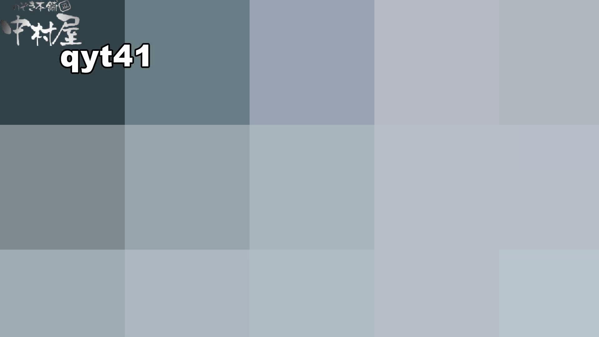 【お銀さんの「洗面所突入レポート!!」】お銀さんの「洗面所突入レポート!!」 vol.41 ジャジャ漏れ 洗面所編  75PIX 26