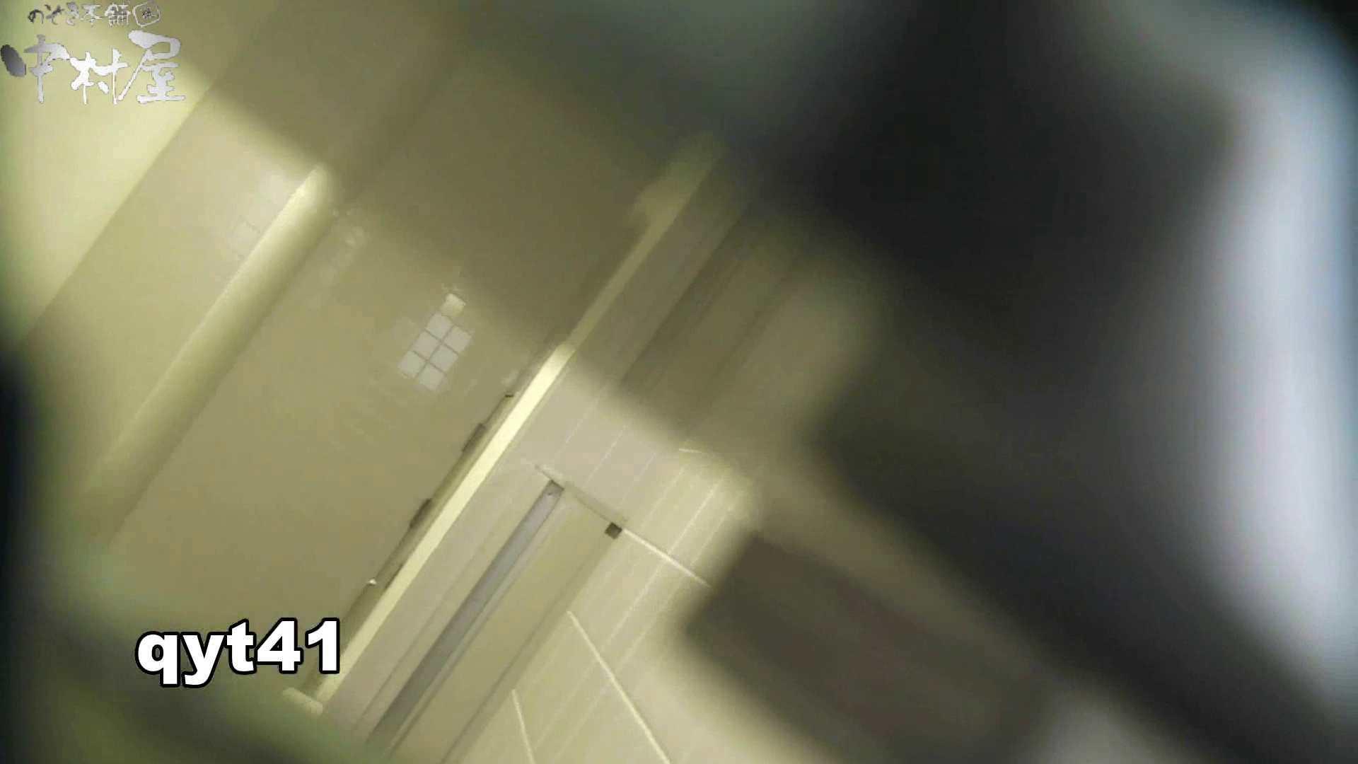 【お銀さんの「洗面所突入レポート!!」】お銀さんの「洗面所突入レポート!!」 vol.41 ジャジャ漏れ 洗面所編   0  75PIX 31