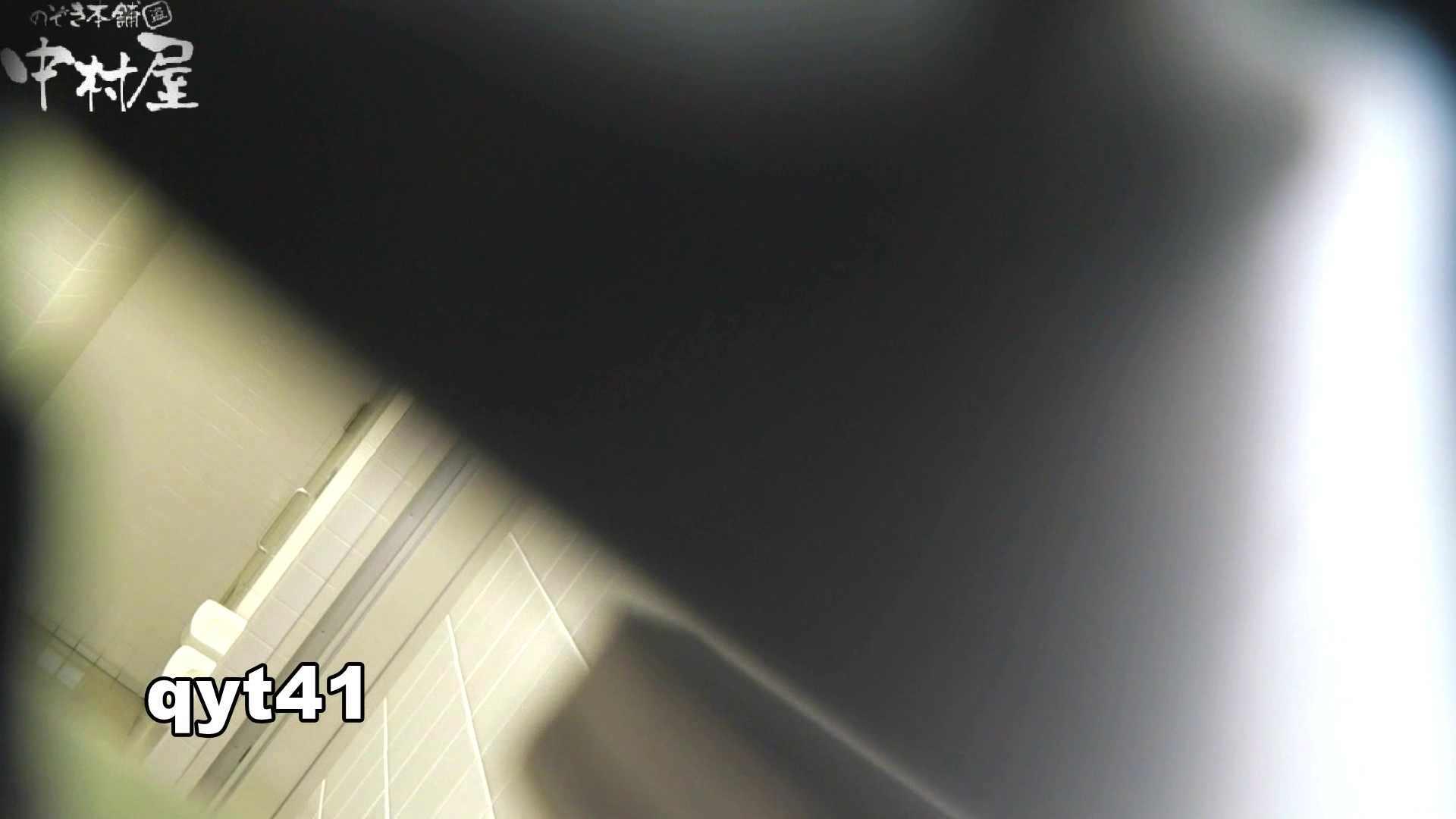 【お銀さんの「洗面所突入レポート!!」】お銀さんの「洗面所突入レポート!!」 vol.41 ジャジャ漏れ 洗面所編  75PIX 32