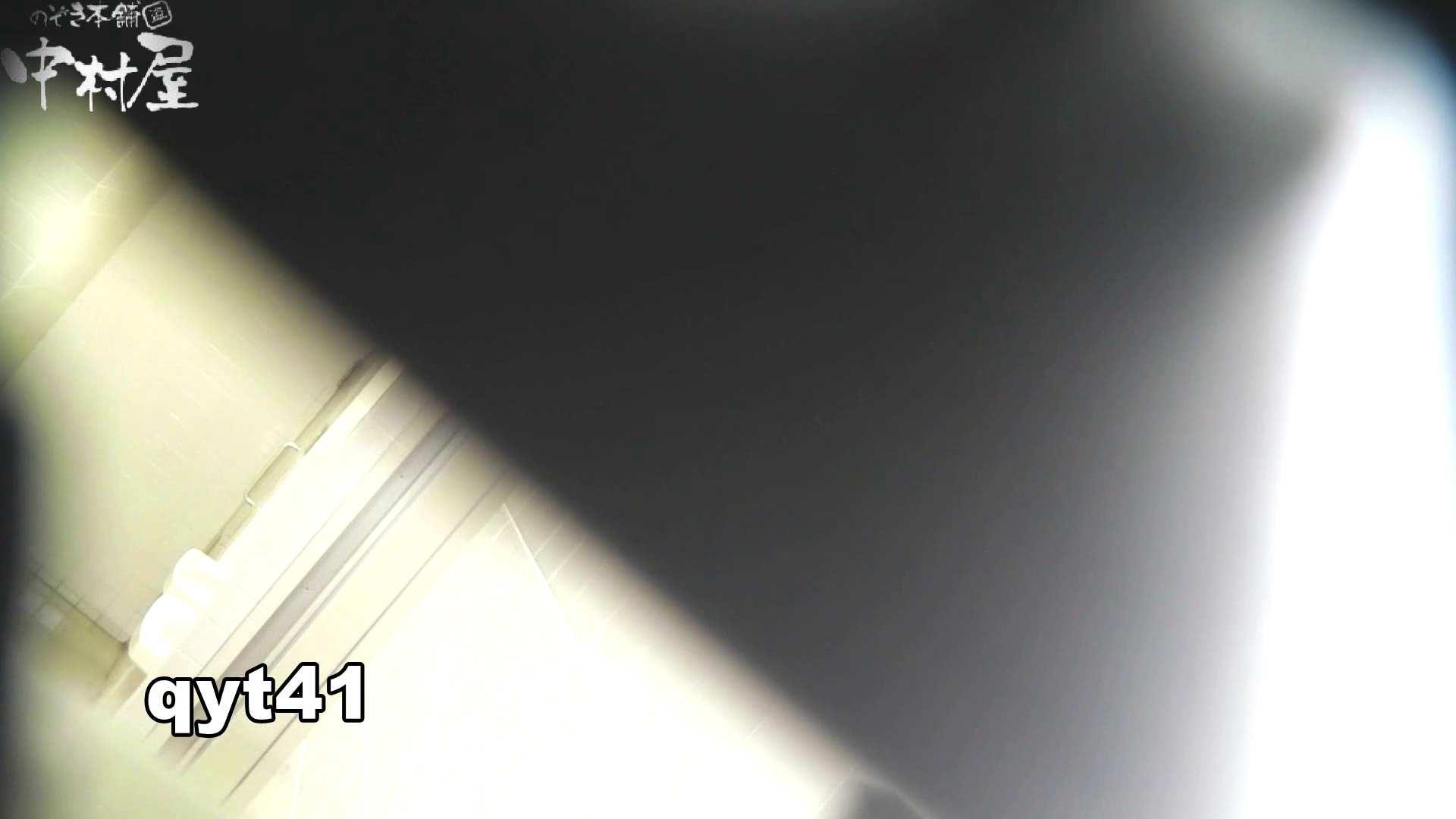 【お銀さんの「洗面所突入レポート!!」】お銀さんの「洗面所突入レポート!!」 vol.41 ジャジャ漏れ 洗面所編   0  75PIX 35