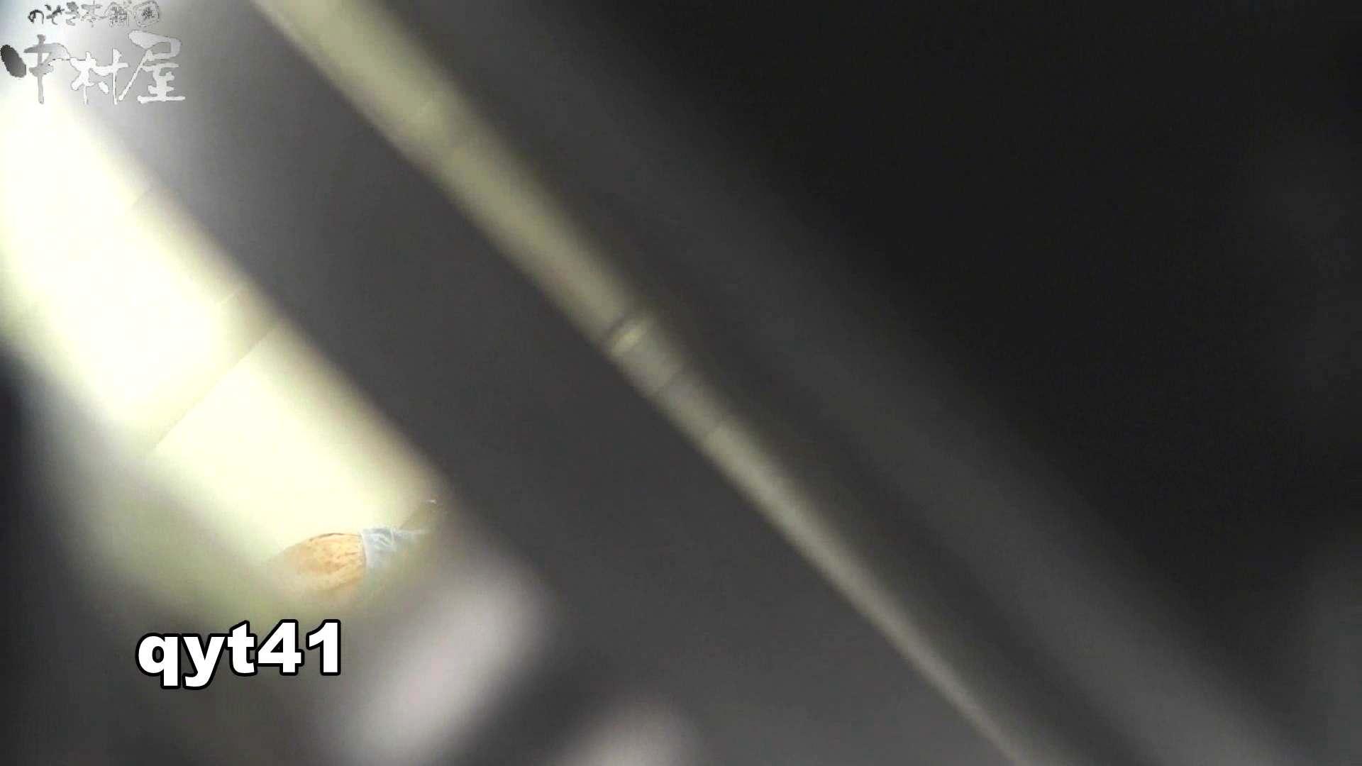 【お銀さんの「洗面所突入レポート!!」】お銀さんの「洗面所突入レポート!!」 vol.41 ジャジャ漏れ 洗面所編   0  75PIX 41