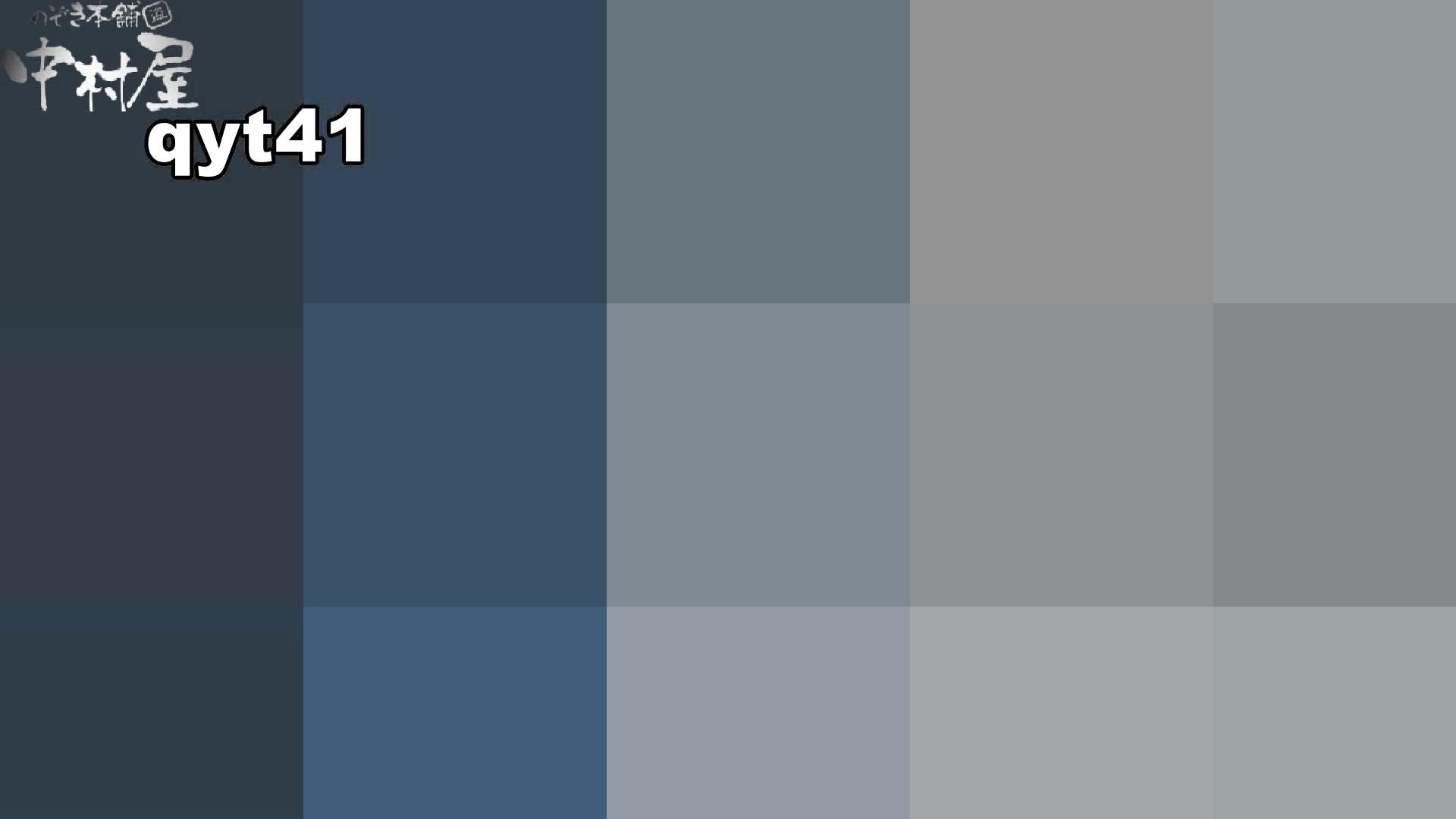 【お銀さんの「洗面所突入レポート!!」】お銀さんの「洗面所突入レポート!!」 vol.41 ジャジャ漏れ 洗面所編   0  75PIX 43