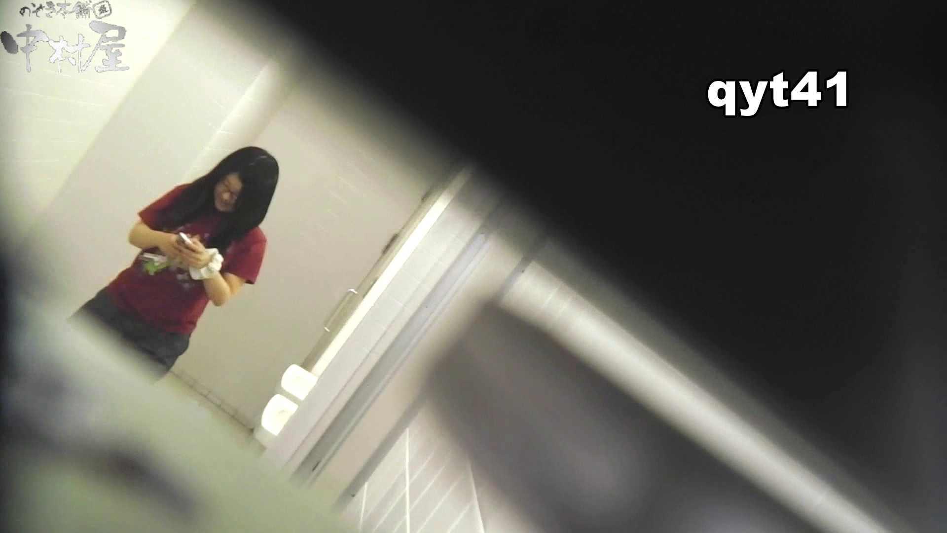 【お銀さんの「洗面所突入レポート!!」】お銀さんの「洗面所突入レポート!!」 vol.41 ジャジャ漏れ 洗面所編  75PIX 52