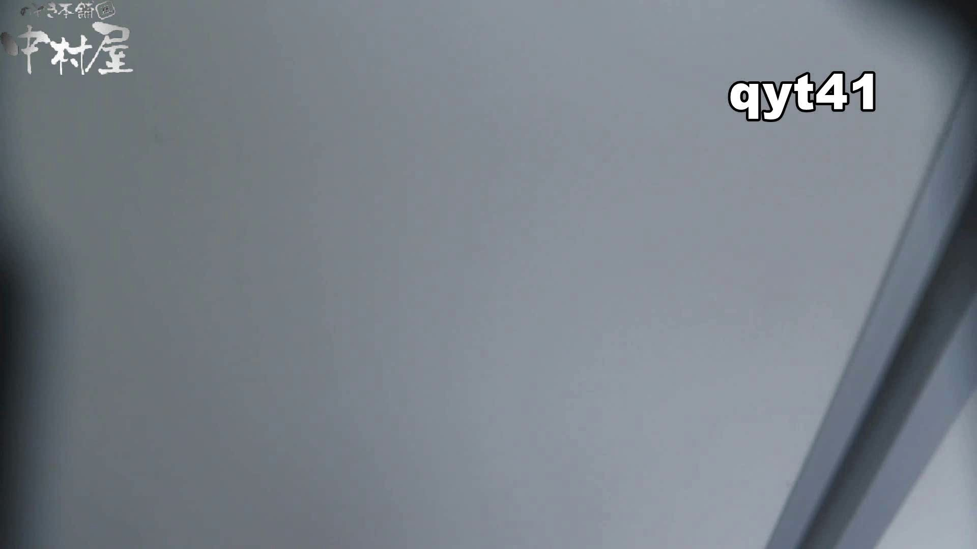 【お銀さんの「洗面所突入レポート!!」】お銀さんの「洗面所突入レポート!!」 vol.41 ジャジャ漏れ 洗面所編   0  75PIX 59