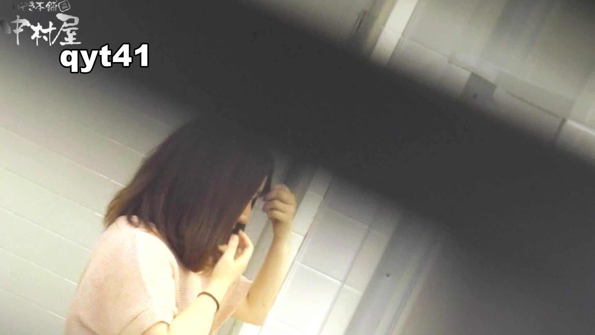 【お銀さんの「洗面所突入レポート!!」】お銀さんの「洗面所突入レポート!!」 vol.41 ジャジャ漏れ 洗面所編   0  75PIX 73