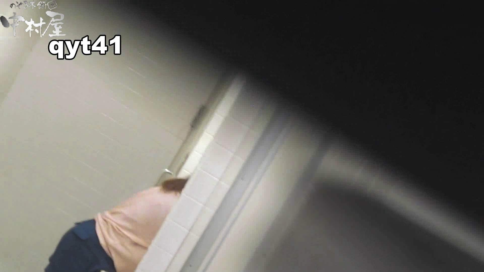 【お銀さんの「洗面所突入レポート!!」】お銀さんの「洗面所突入レポート!!」 vol.41 ジャジャ漏れ 洗面所編   0  75PIX 75