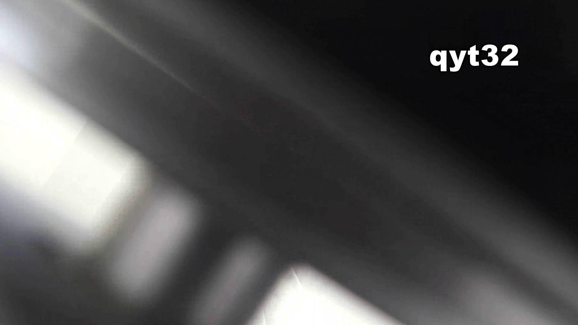「洗面所突入レポート!!」Nol.3 洗面所編 | 潜入  97PIX 17