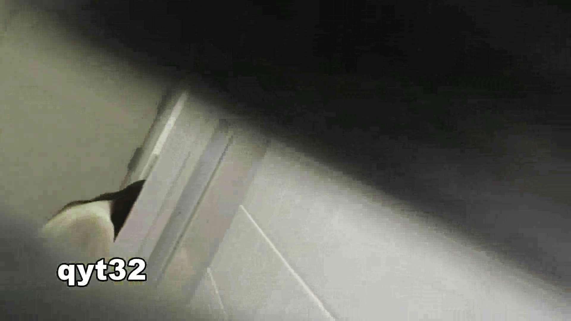 「洗面所突入レポート!!」Nol.3 洗面所編 | 潜入  97PIX 71