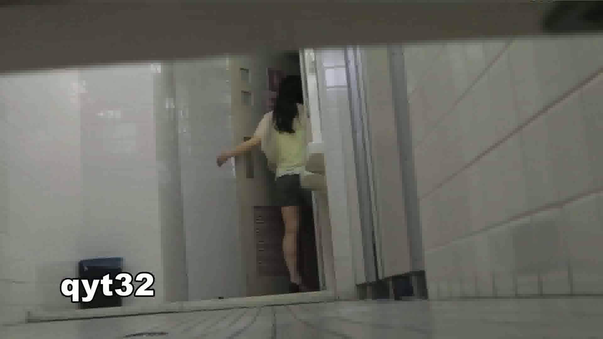 「洗面所突入レポート!!」Nol.3 洗面所編 | 潜入  97PIX 75