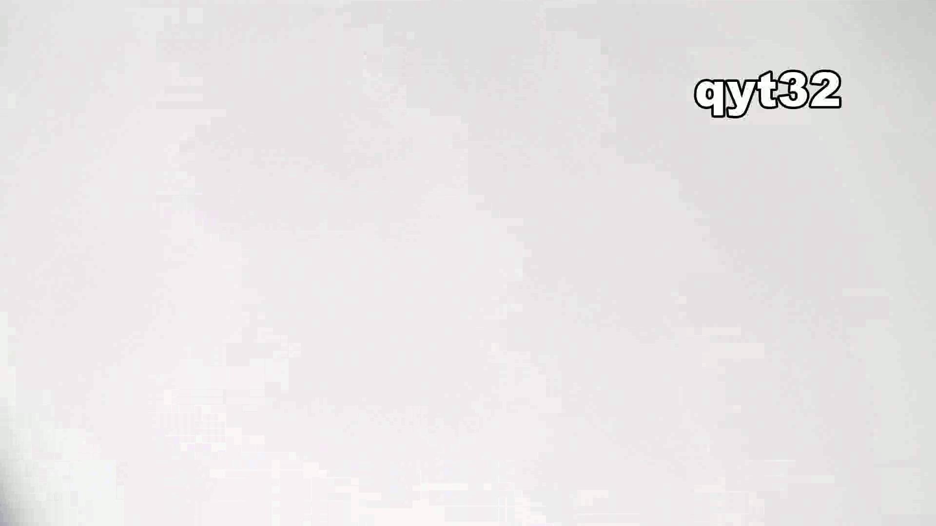 「洗面所突入レポート!!」Nol.3 洗面所編 | 潜入  97PIX 85