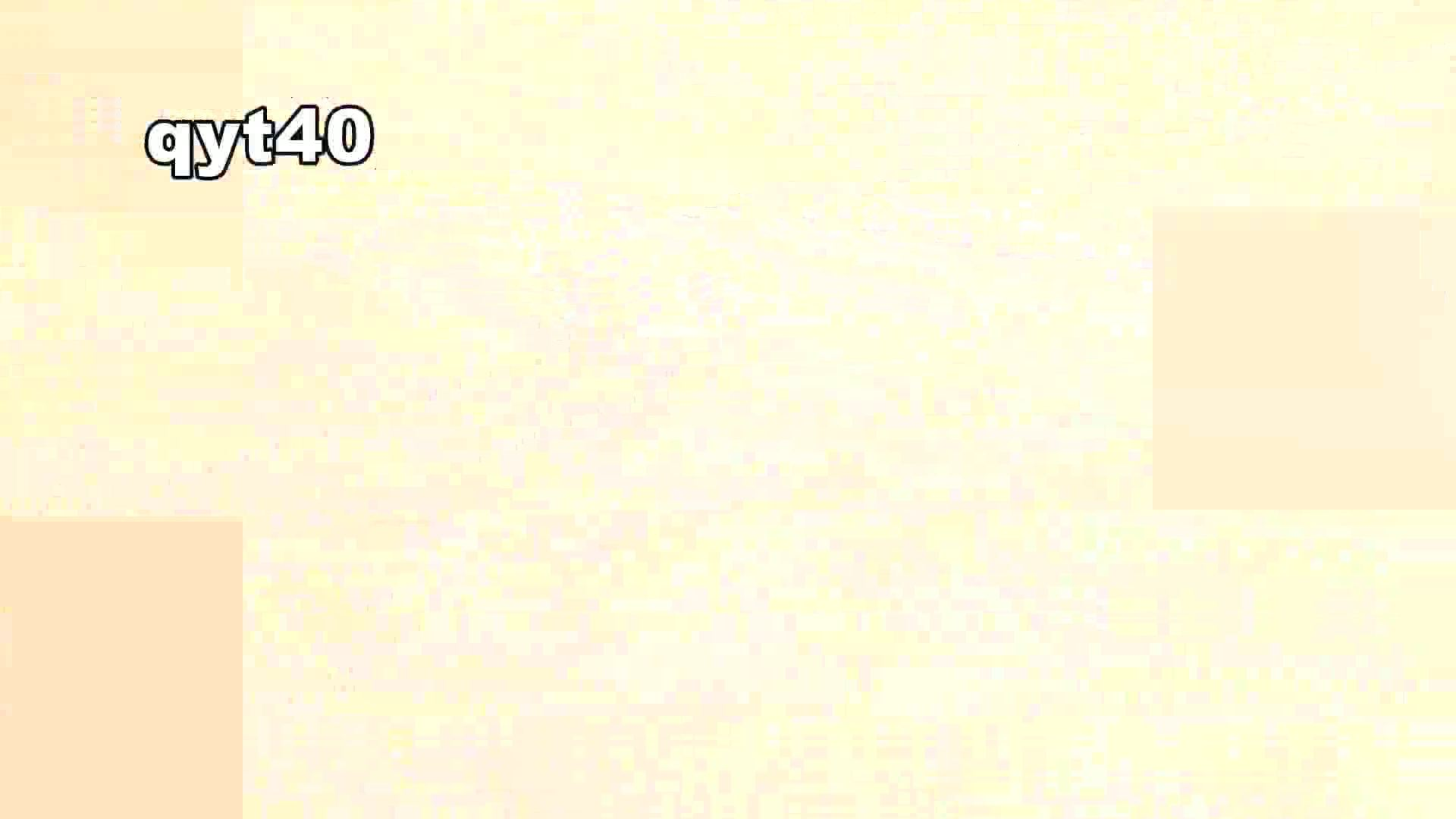 「洗面所突入レポート!!」Nol.4 潜入   洗面所編  80PIX 13