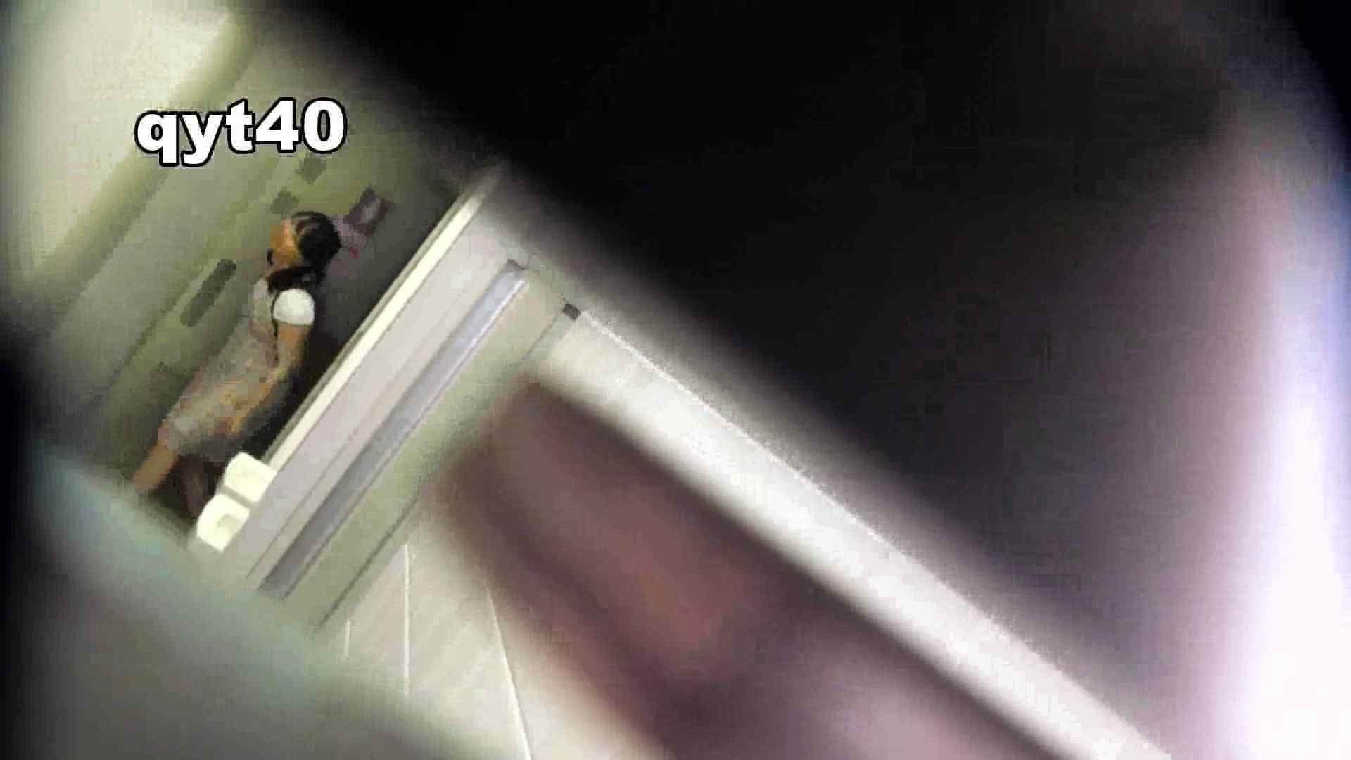 「洗面所突入レポート!!」Nol.4 潜入   洗面所編  80PIX 63