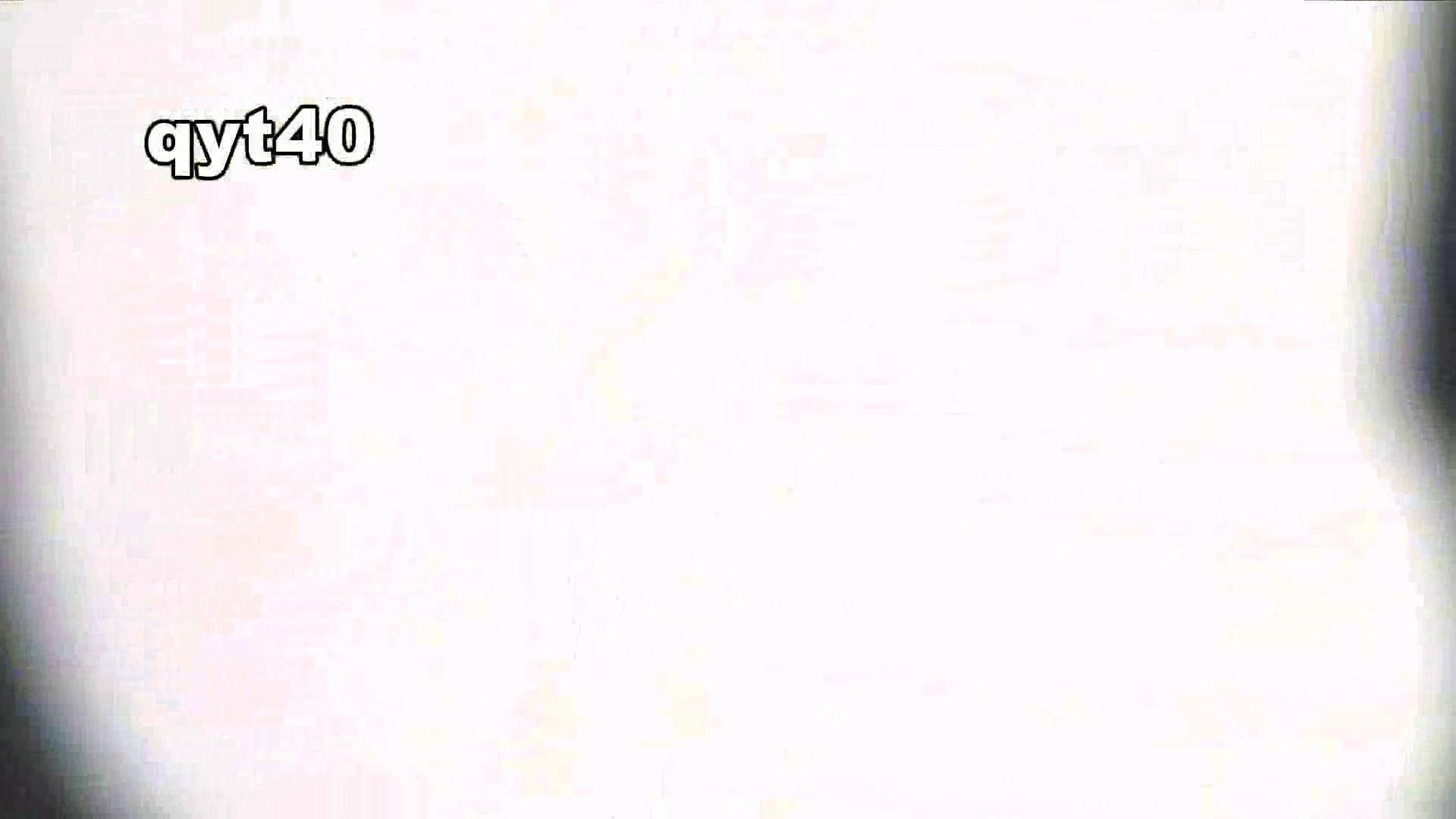 「洗面所突入レポート!!」Nol.4 潜入   洗面所編  80PIX 73
