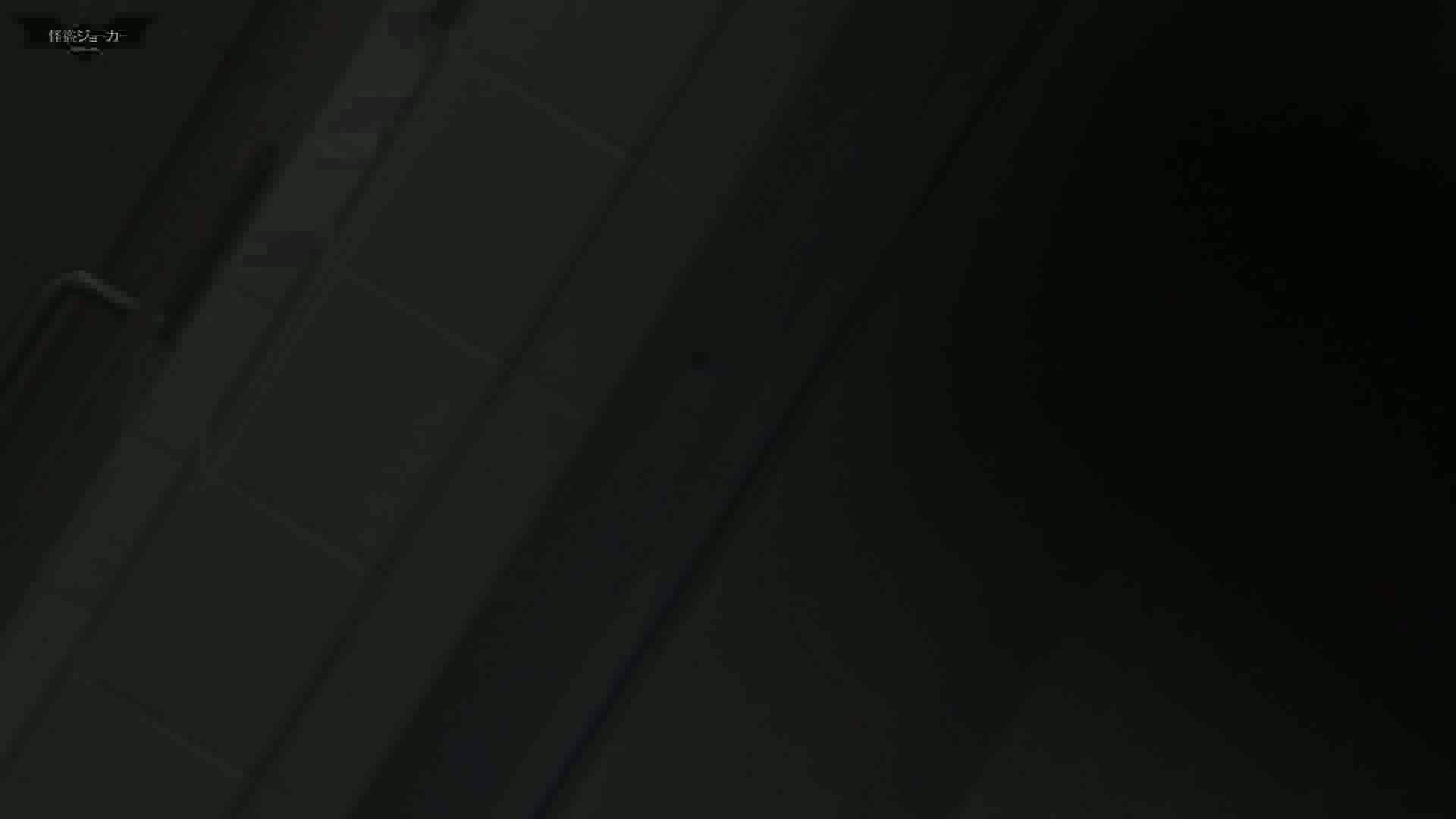 「洗面所突入レポート!!」Nol.5 洗面所編  80PIX 26