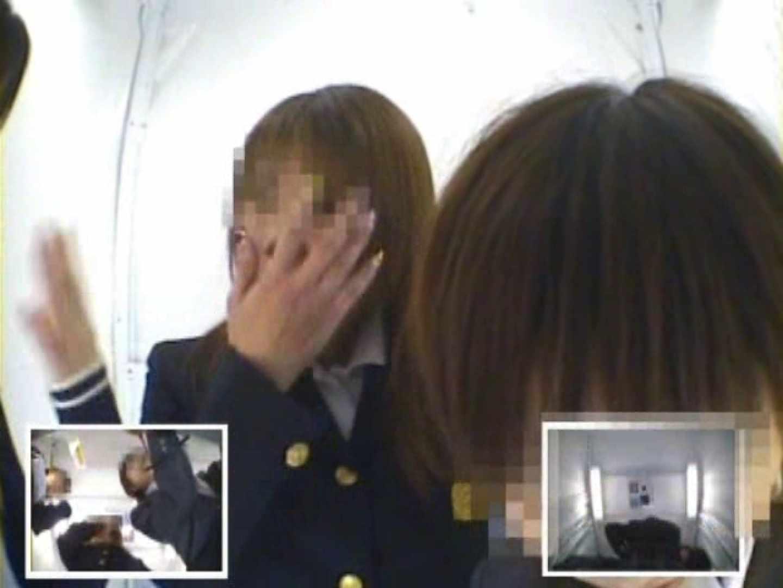 閉店さよなら 制服女子プリクラ隠し撮り Vol.04 日焼け AV無料 79PIX 10