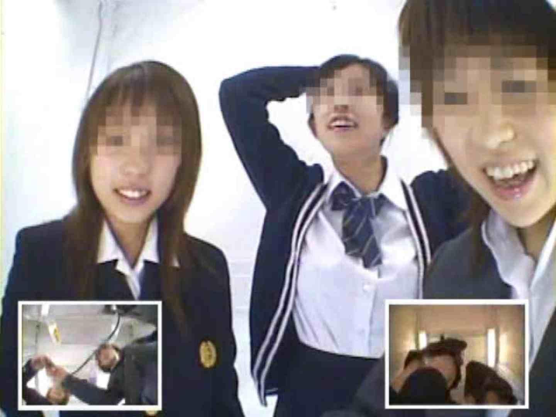 閉店さよなら 制服女子プリクラ隠し撮り Vol.04 ギャルのエロ動画 | 潜入  79PIX 29