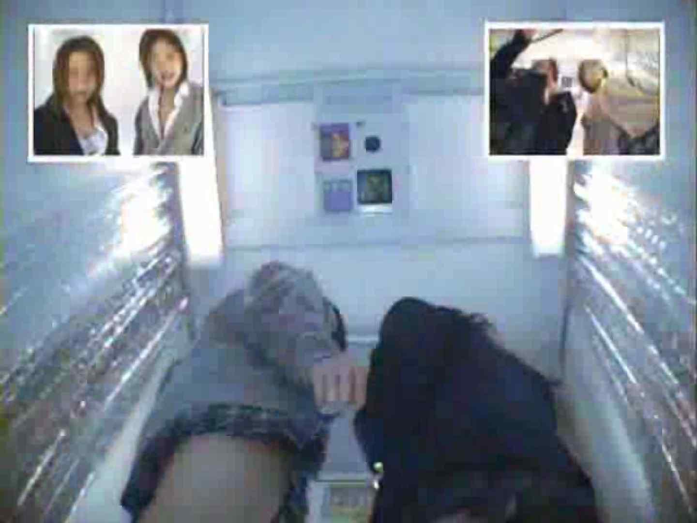 閉店さよなら 制服女子プリクラ隠し撮り Vol.06 プリクラ のぞき動画キャプチャ 91PIX 68