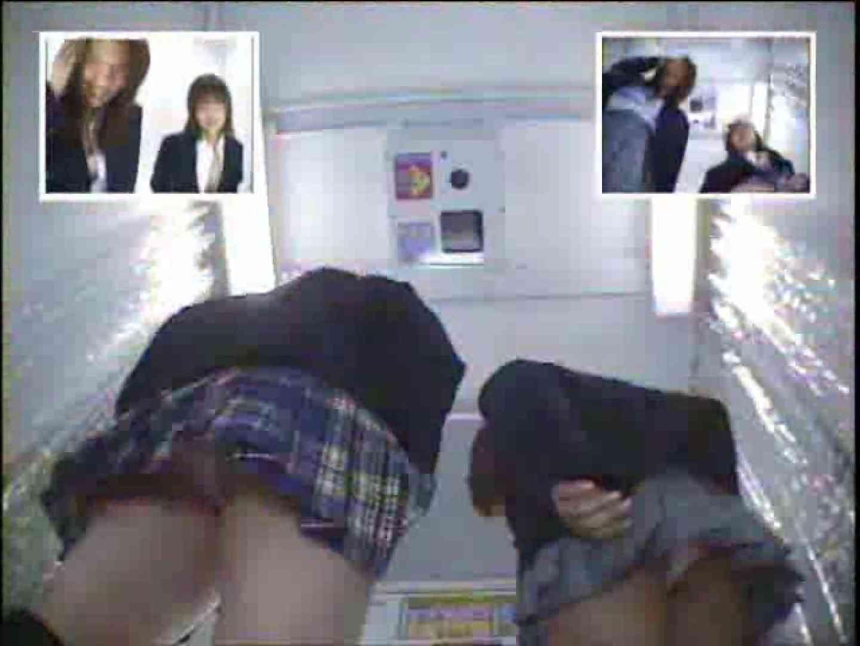閉店さよなら 制服女子プリクラ隠し撮り Vol.07 プリクラ AV無料動画キャプチャ 108PIX 82