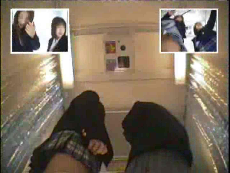 閉店さよなら 制服女子プリクラ隠し撮り Vol.07 人気シリーズ  108PIX 84