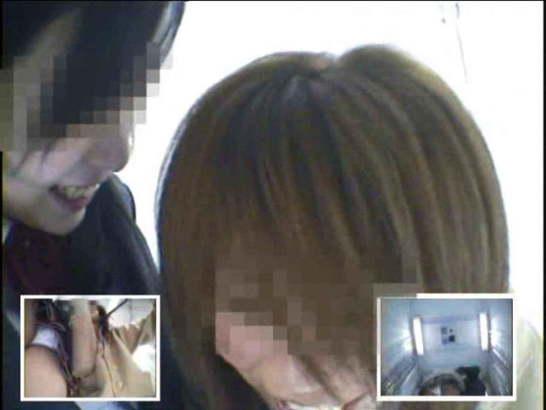 閉店さよなら 制服女子プリクラ隠し撮り Vol.09 お姉さんの下半身 盗撮画像 103PIX 6