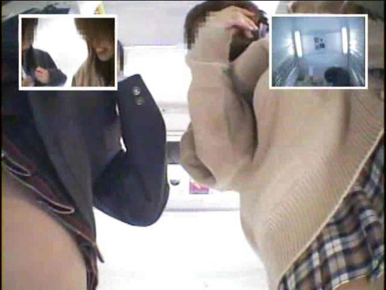 閉店さよなら 制服女子プリクラ隠し撮り Vol.09 お姉さんの下半身 盗撮画像 103PIX 26