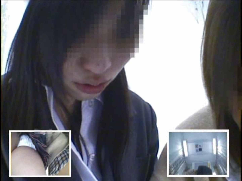 閉店さよなら 制服女子プリクラ隠し撮り Vol.09 お姉さんの下半身 盗撮画像 103PIX 46