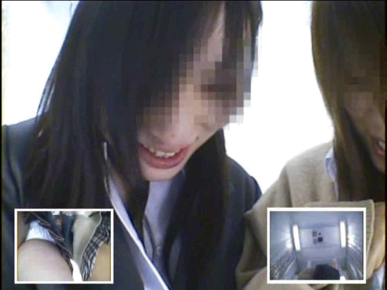 閉店さよなら 制服女子プリクラ隠し撮り Vol.09 日焼け ヌード画像 103PIX 47