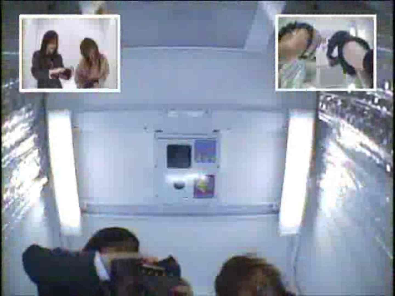 閉店さよなら 制服女子プリクラ隠し撮り Vol.09 ドキュメント オマンコ動画キャプチャ 103PIX 89