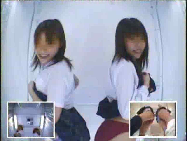 閉店さよなら 制服女子プリクラ隠し撮り Vol.10 お姉さんの下半身 戯れ無修正画像 75PIX 24