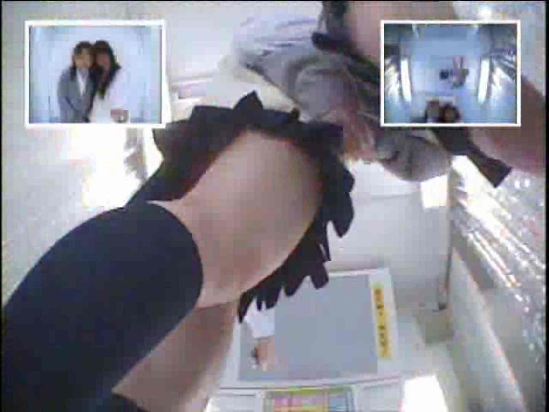 閉店さよなら 制服女子プリクラ隠し撮り Vol.10 盗撮シリーズ 盗撮動画紹介 75PIX 38