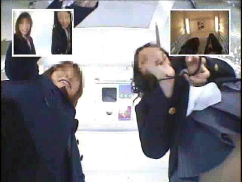 閉店さよなら 制服女子プリクラ隠し撮り Vol.11 人気シリーズ オメコ無修正動画無料 112PIX 11