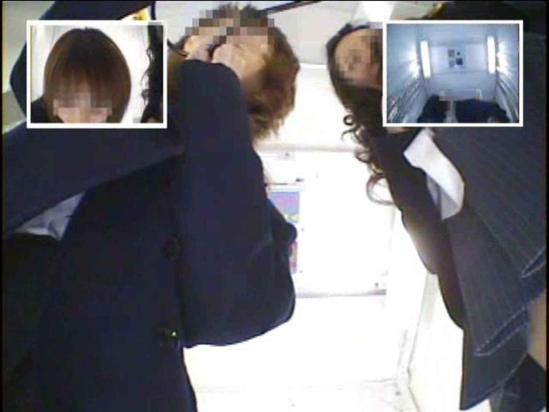 閉店さよなら 制服女子プリクラ隠し撮り Vol.11 お姉さんの下半身 のぞき動画キャプチャ 112PIX 20