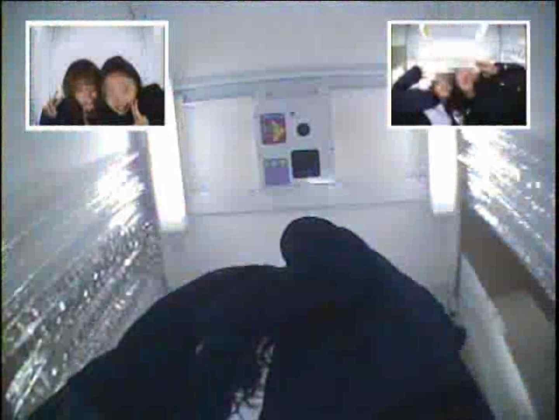 閉店さよなら 制服女子プリクラ隠し撮り Vol.11 お姉さんの下半身 のぞき動画キャプチャ 112PIX 60