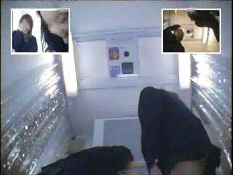 閉店さよなら 制服女子プリクラ隠し撮り Vol.11 お姉さんの下半身 のぞき動画キャプチャ 112PIX 92