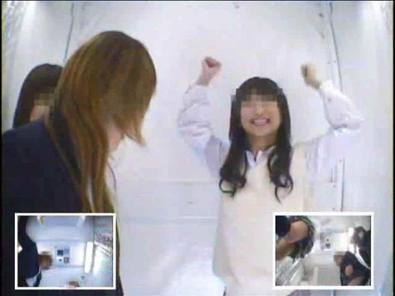閉店さよなら 制服女子プリクラ隠し撮り Vol.12 ギャルのエロ動画 オメコ動画キャプチャ 79PIX 2