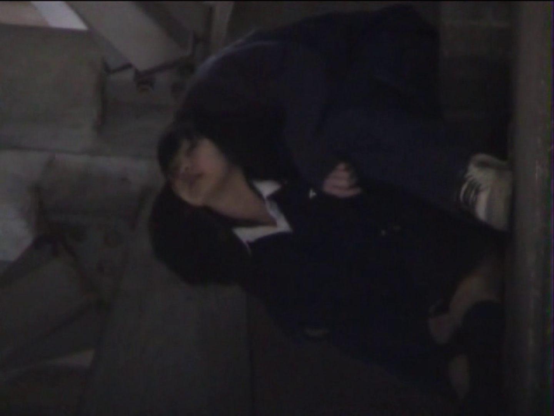 青春!制服カップルの思い出 Vol.01 カップル映像 アダルト動画キャプチャ 110PIX 9