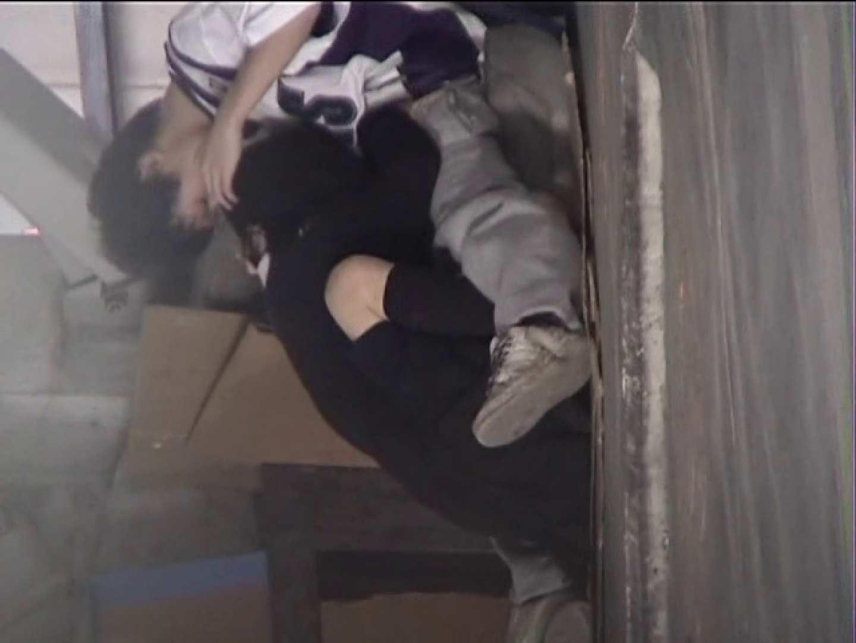 青春!制服カップルの思い出 Vol.02 おまんこ見放題 おめこ無修正動画無料 93PIX 7