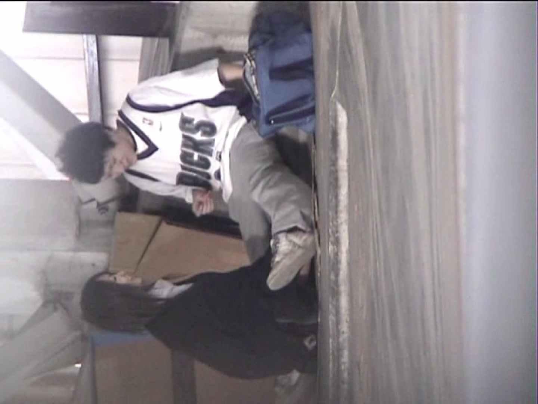 青春!制服カップルの思い出 Vol.02 素人見放題 おまんこ無修正動画無料 93PIX 10
