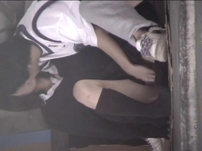 青春!制服カップルの思い出 Vol.02 素人見放題 おまんこ無修正動画無料 93PIX 82